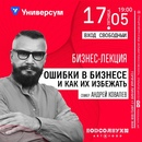 Андрей Ковалев фото #14