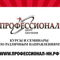 КатеринаНижегородская