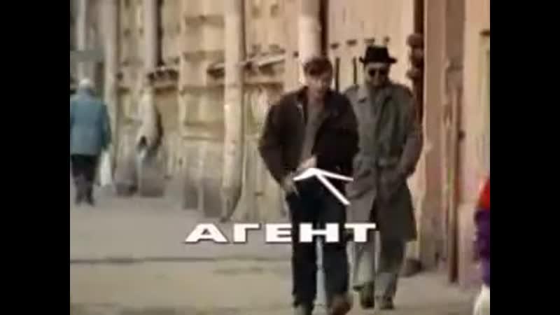Городок 1999г. Агент Какой был юмор раньше культурный! Не то,что сейчас быдлятина!