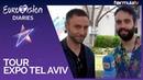 Eurovisión 2019: La cara oculta de Expo Tel Aviv con Måns Zelmerlöw