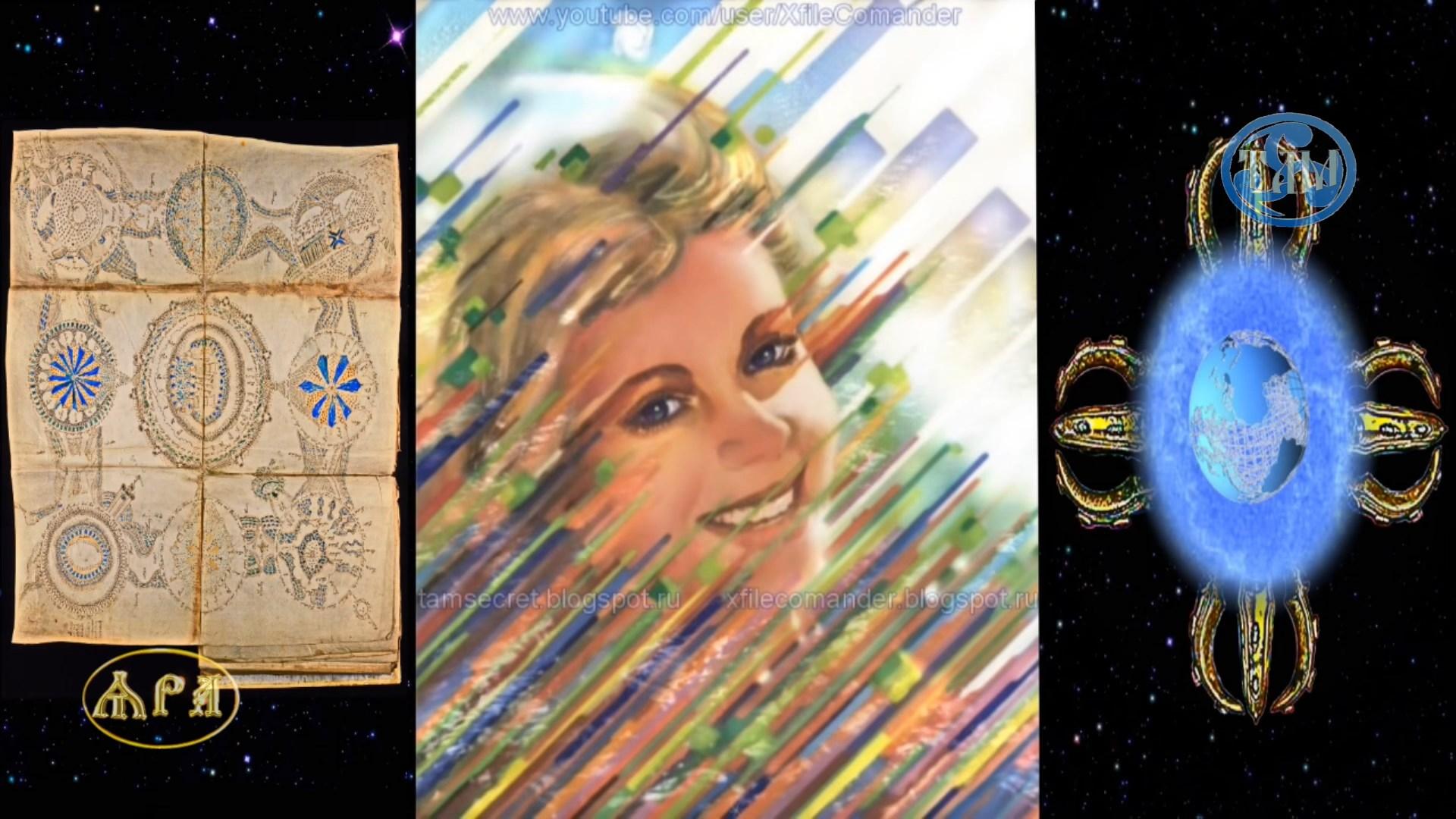 Сфера соединения пространств или Курс на исходную точку времени. by SpaceTrack Сфера соединения пространств или Курс на исходную точку времени. Смена пространств. Соединение очередных пространств в оригинал. Оригинал нашего пространства жизни, нашего бытия, нашего сознания жизни.