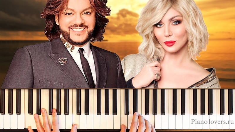 Песня Филиппа Киркорова Снег на фортепиано
