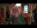 О. Валериан Кречетов. Проповедь 16.06.19. Храм Покрова в Акулово
