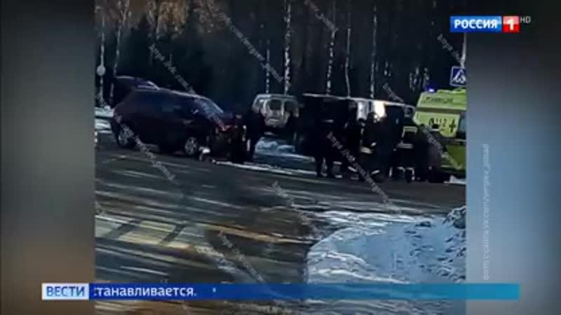 ВестиRu В Подмосковье произошло сразу несколько крупных аварий есть пострадавшие