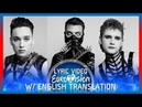 Hatari Hatrið mun sigra Lyric Video with English Translation Eurovision 2019 Iceland