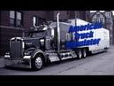 ✅American Truck Simulator ►18 Стальных колес мчатся по дорогам Америки