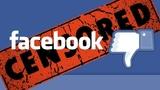 Пол Уотсон Цензура Facebook пробивает новое дно