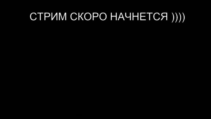 Bonus Виталий играет с Колей Комяком Розыгрыш купонов в казино индеграунд при заносе х 100