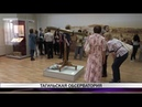 В музее-заповеднике Горнозаводской Урал открылась выставка Тагильская обсерватория