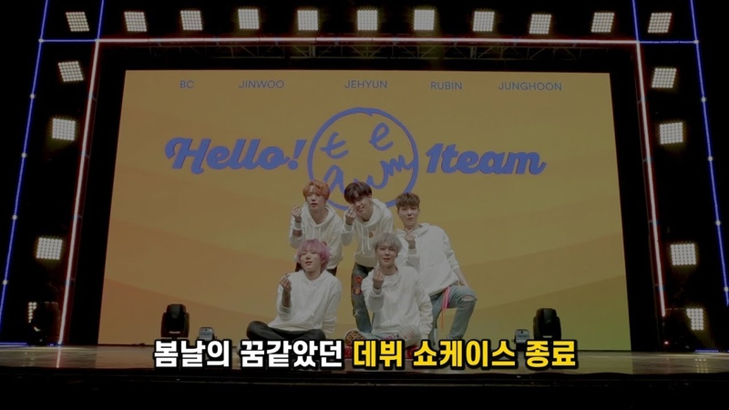 [HELLO! 1TEAM TV] EP6. SHOWCASE MAKING [ENG / JPN / CHN SUB]