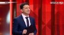 «Эпоха жадности»: Зеленскому могут не дать власть до парламентских выборов