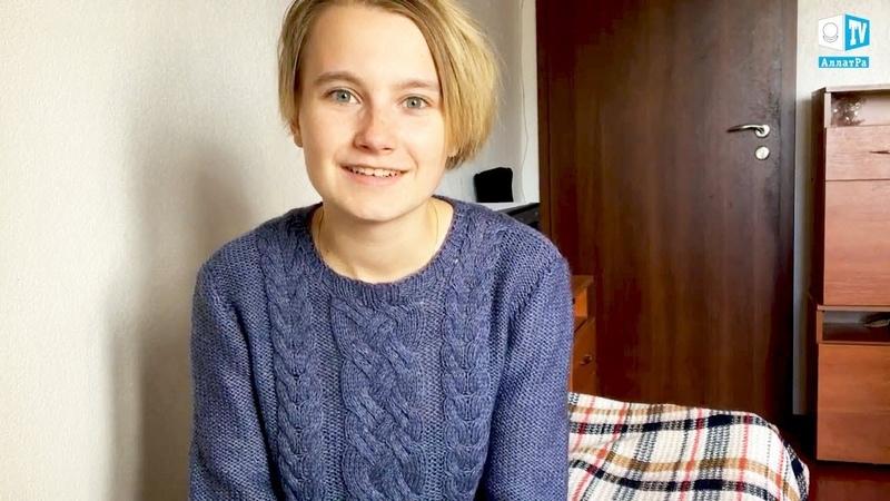 Сознание может только пугать. Катерина, Каховка (Украина). LIFE на АЛЛАТРА ТВ