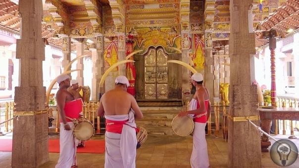 Зуб Будды из города Канди (Шри-Ланка)