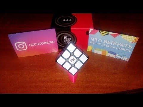 Анбоксинг посылки с сайта CCC Store | YJ MGC V2