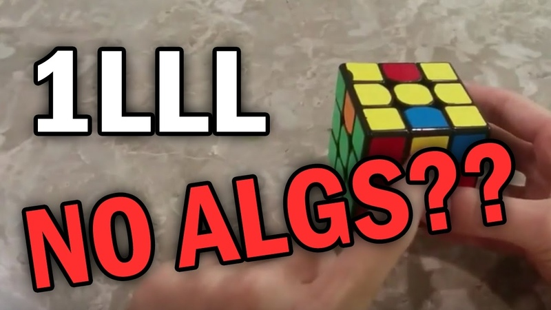 Amazing Rubiks Cube Last Layer Tricks (no new algs required)