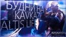 Arma 3 RP altis life Kavkaz Altis Life RP | ARMA 3 НЕБОЛЬШОЙ ИВЕНТ ОТ АДМИНИСТРАЦИИ ОСТРОВА