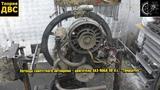 Легенда советсткого автомрома - двигатель ЗАЗ-966А 30 л.с.