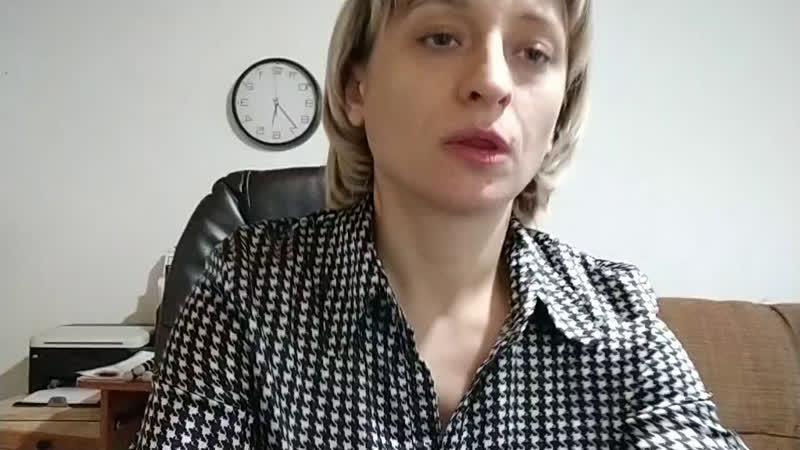 Нина live stream on VK.com