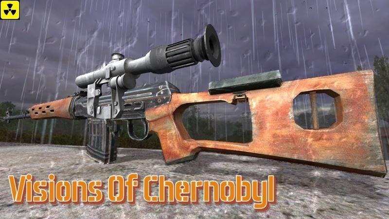 СВД 3D прицел - Visions Of Chernobyl
