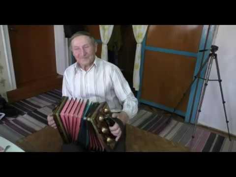 Звуки тальянки... Играет Вениамин Саватеевич Курбатов, п.Тарногский городок.