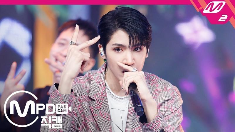 [MPD직캠] 우석X관린 우석 직캠 '별짓(I'M A STAR) (WOOSEOK X KUANLIN WOOSEOK Fancam) | @MCOUNTDOWN_2019.3.14