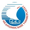 Саратовский медицинский университет «Реавиз»