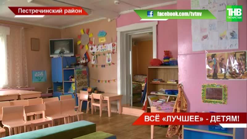 Жители села Богородское Пестречинского района беспокоятся о состоянии местного детсада