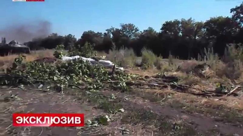 Копия видео Ополченцы взяли в плен восемь бойцов батальона 'Айдар'