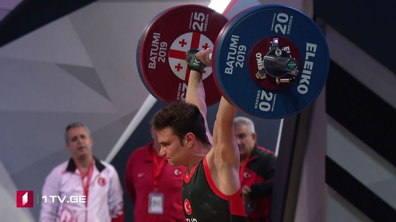 ევროპის ჩემპიონატი ძალოსნობაში 2019 EWF European Weightlifting Championships Batumi,