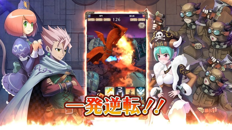 【PV】『ドラゴン12467ロニーズ』