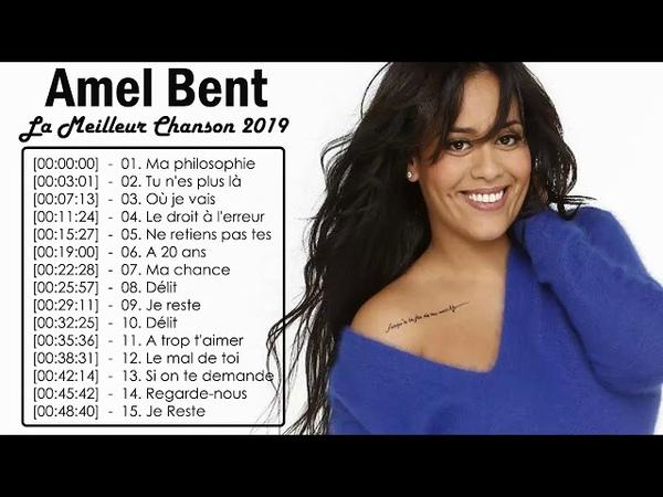Amel Bent GREATEST HITS ★★★★★ Les Meilleurs Chansons de Amel Bent