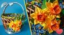 Пасхальная Корзина Канзаши / Нарцисс Канзаши / Easter basket . DIY