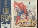 Кризис итальянского кино и «жестокий Человек-Паук» (24.03.1979)