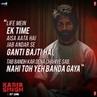 Kabir Singh on Instagram Nothing could stop him Watch KabirSinghTrailer now Link In Bio @shahidkapoor @kiaraaliaadvani @
