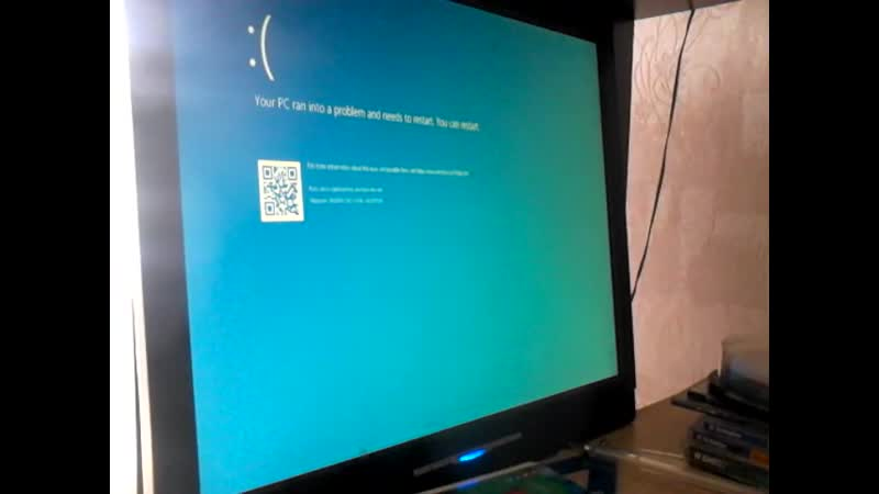 23 04 2019 HDD DISK DRIVE ERROR NOTIFICATION LINE ACCESS MOV 0002