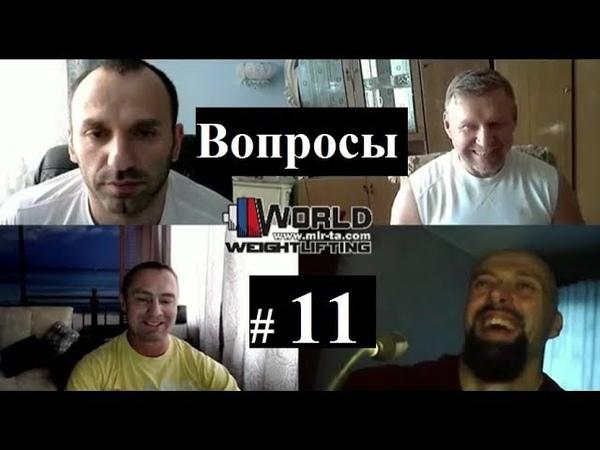 ОТВЕТЫ на ВОПРОСЫ (11) Гормональный вопрос Блогера Cпециалисты лаборатории Селуянова