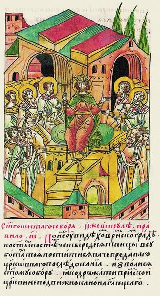 ЮСТИНИАН II: КРОВАВЫЙ НЕМОЙ С ОТРЕЗАННЫМ НОСОМ История Византии знает немало страшных деспотов. Но их преступления меркнут перед злодействами императора, свергнутого подданными и жестоко