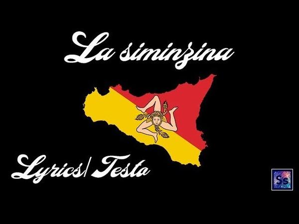 La Siminzina - Anita Vitale - TestoLyrics