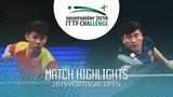 Liang Jingkun vs Liu Yebo 2019 ITTF Challenge Plus Portugal Open Highlights (12)