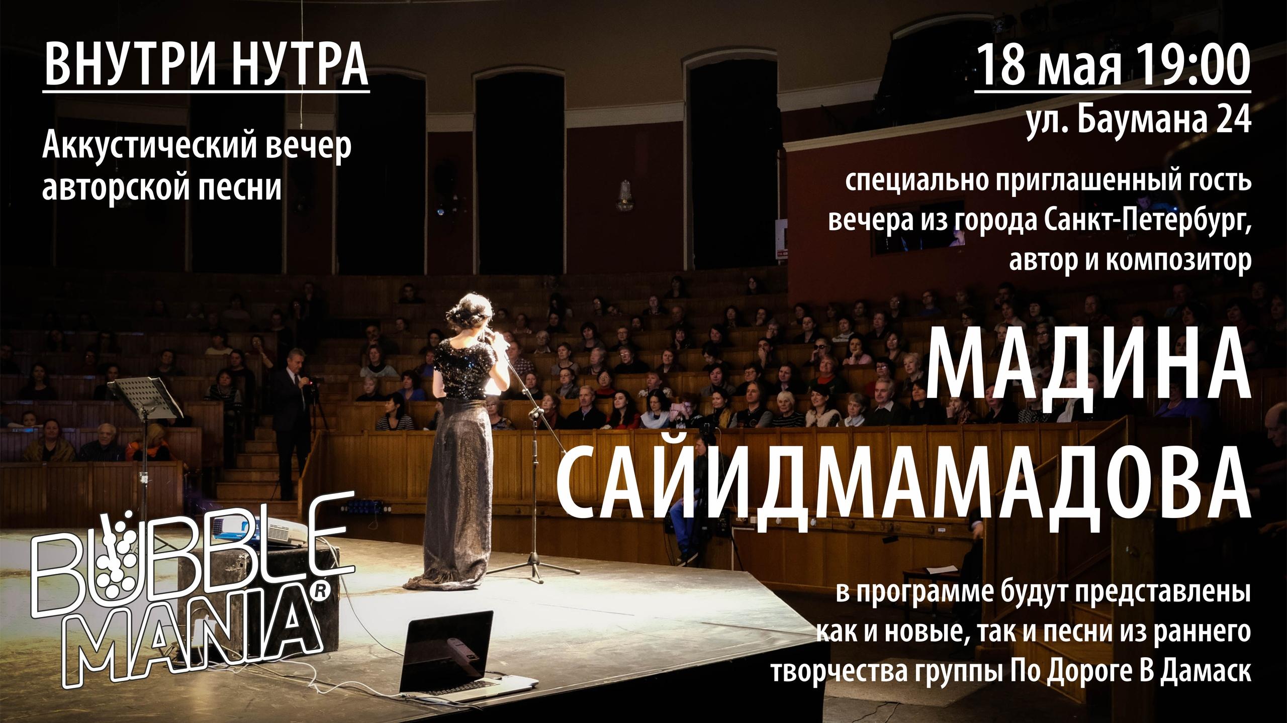 Кафе «Bubble Mania» - Вконтакте