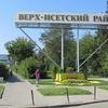 Подслушано Верх-Исетский   ВИЗ Екатеринбург
