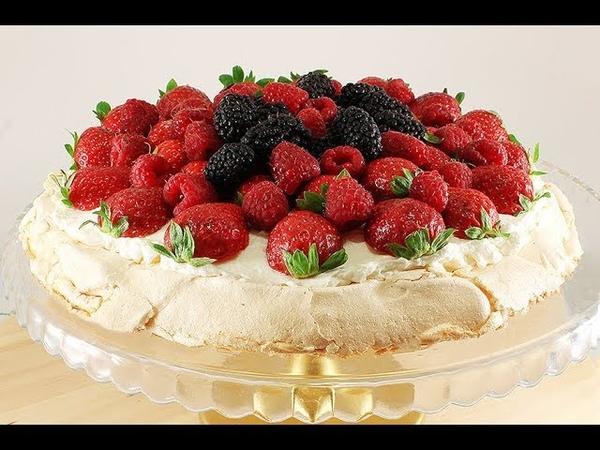 Внутри он Нежный как Зефир и Хрустящий Снаружи Торт Павлова PAVLOVA Cake
