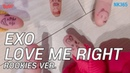[ROOKIE PLANET] 연습생들이 쉬는 시간에 노는 법! 'EXO(엑소) - LOVE ME RIGHT ACAPELLA(아카펠라)'