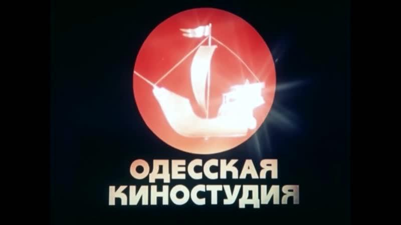 Художественный фильм Узник замка Иф 1988 приключенческая драма СССР 16 9 Оцифрованный
