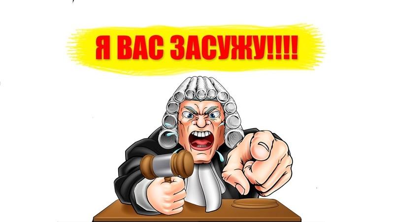 Психология судебного процесса запоминай
