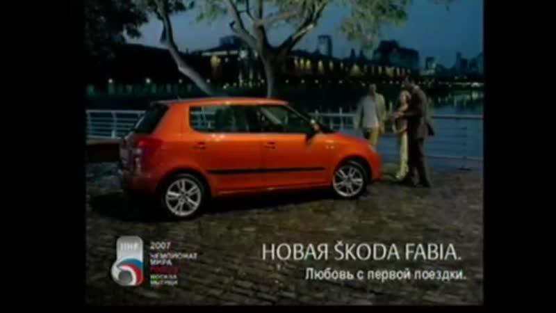 Рекламный блок (Спорт, 01.05.2007) (3)