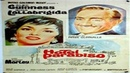 Hotel Paradiso 1966 Gina Lollobrigida