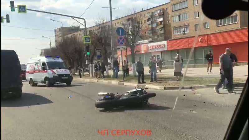 ДТП с мотоциклистом возле Дом Быта на ул. Ворошилова 22.04.2019