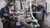 Переврезка теплообменника GLD-013-H-5-PR-90