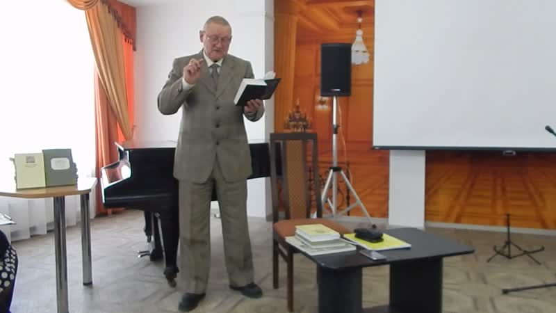 Лешуков Владимир Алексеевич,8 16 апреля 2019